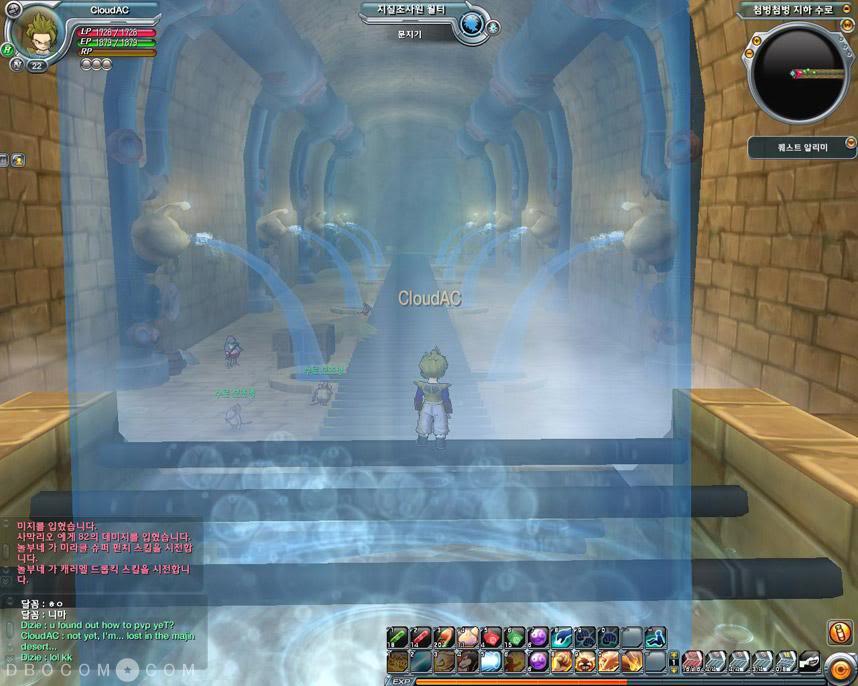 Dragon Ball Online-La trama User628_pic1900_1260795110