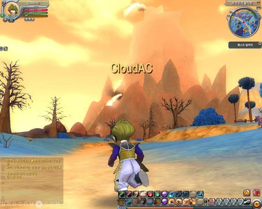 Dragon Ball Online-La trama User628_pic1958_1260877954