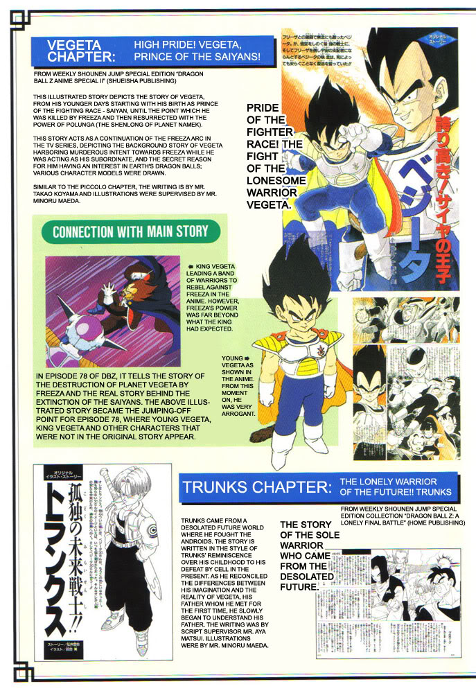 Dragon Ball Z Side Stories Daiz_5_157