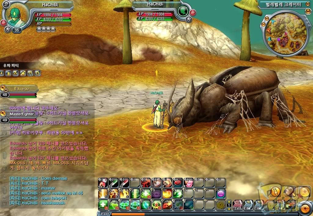 Dragon Ball Online-La trama Gallery_12455_107_169262