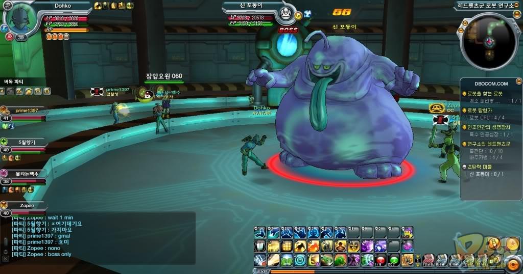 Dragon Ball Online-La trama Gallery_3_2_119009