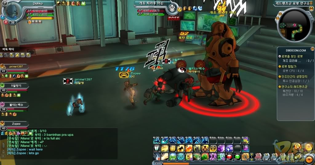 Dragon Ball Online-La trama Gallery_3_2_72393