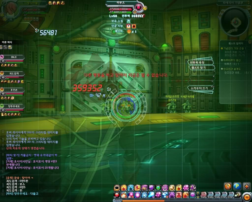 Dragon Ball Online-La trama I79608915