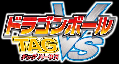 Dragon Ball Tag VS (PSP) Image68u