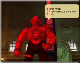 Dragon Ball Online-La trama Karin_0513_02_02-1