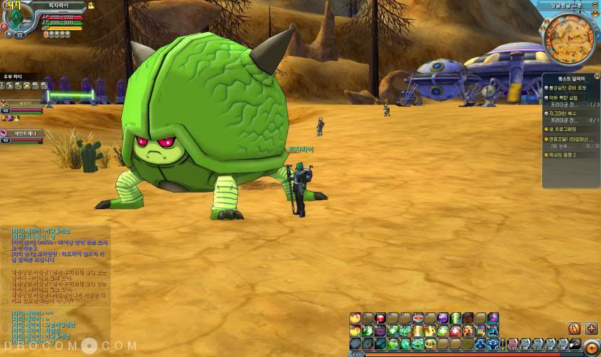 Dragon Ball Online-La trama User1593_pic2455_1266547769
