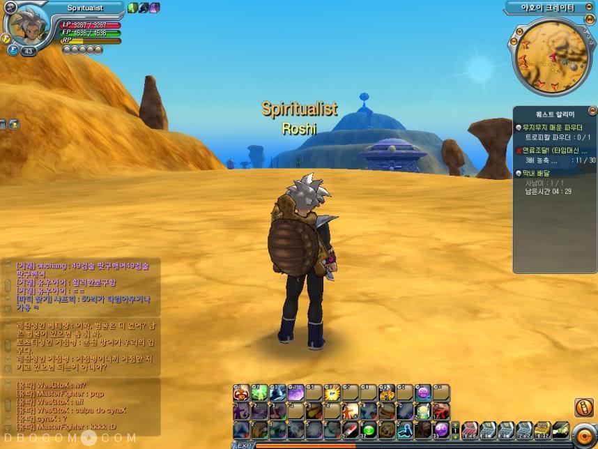 Dragon Ball Online-La trama User641_pic2745_1270174493