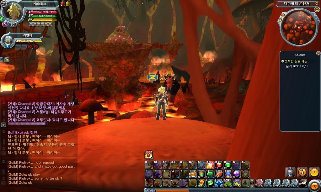 Dragon Ball Online-La trama Zsqwp3