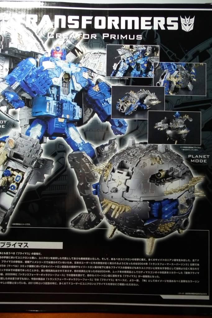 Collection de Braveheart: Venez voir mon musé personnel de Transformers - Page 7 DSCF3949
