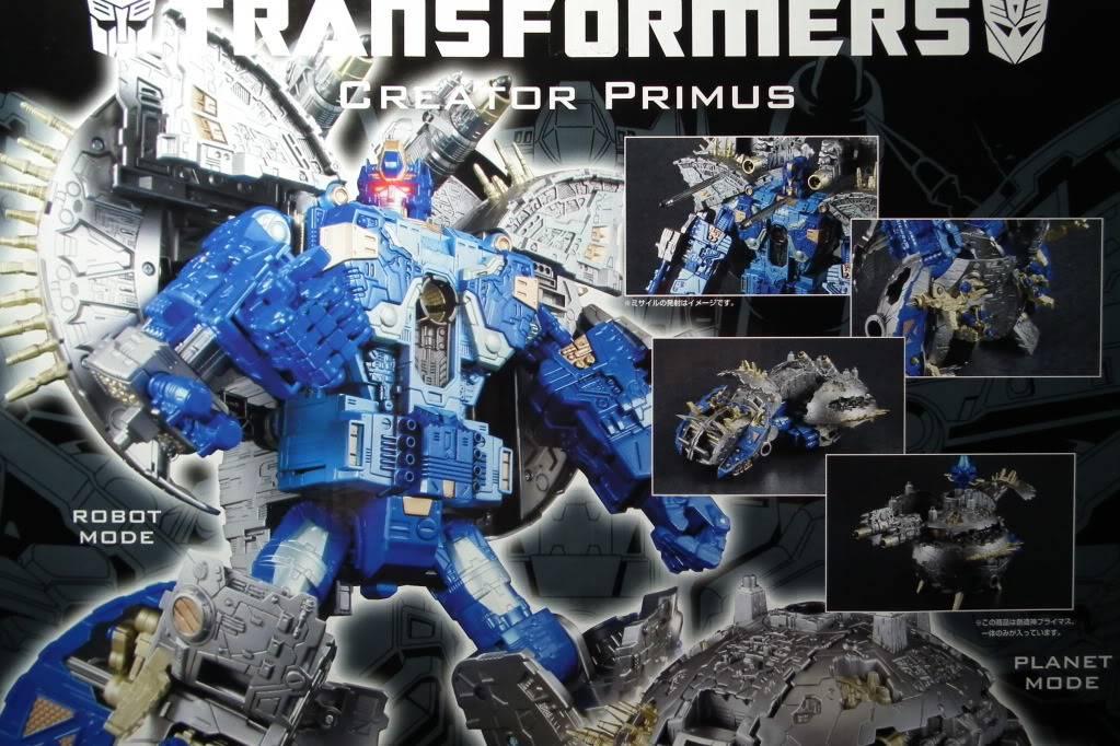 Collection de Braveheart: Venez voir mon musé personnel de Transformers - Page 7 DSCF3951