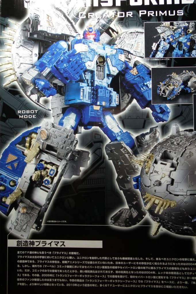 Collection de Braveheart: Venez voir mon musé personnel de Transformers - Page 7 DSCF3956
