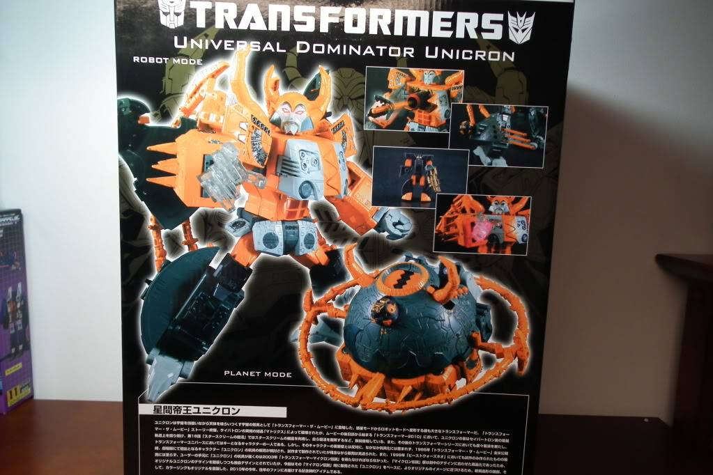 Collection de Braveheart: Venez voir mon musé personnel de Transformers - Page 6 DSCF3739
