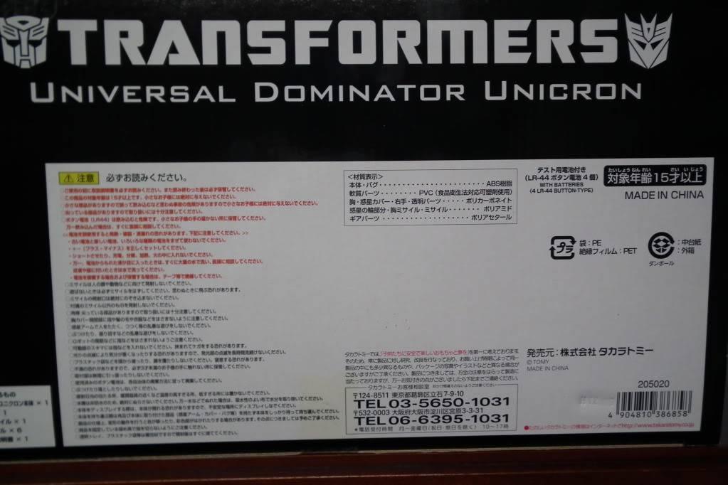 Collection de Braveheart: Venez voir mon musé personnel de Transformers - Page 6 DSCF3745