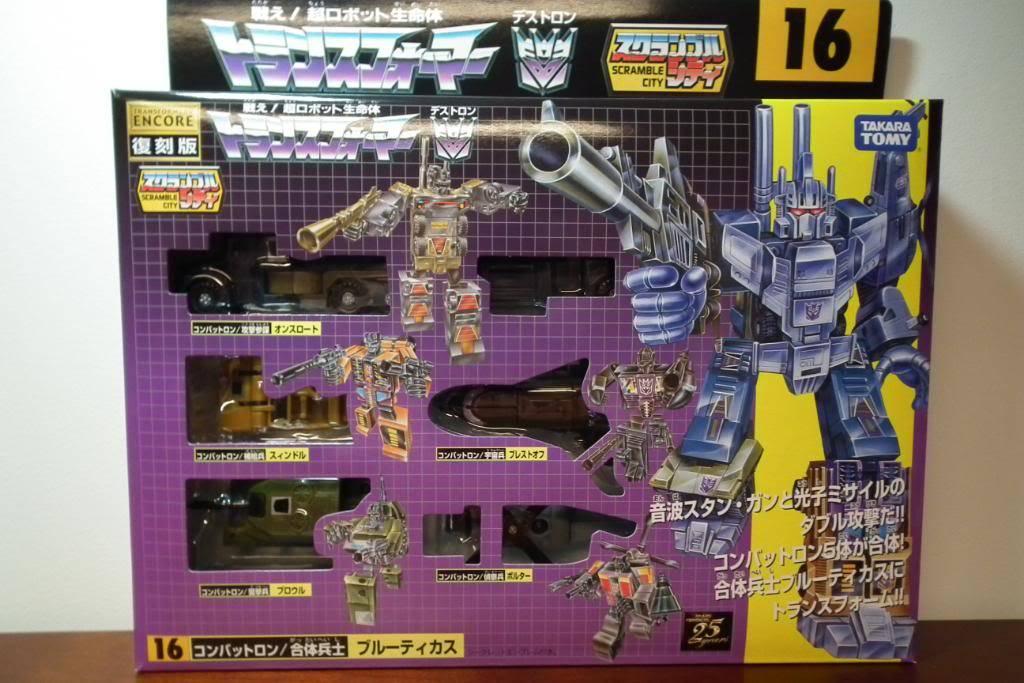 Collection de Braveheart: Venez voir mon musé personnel de Transformers - Page 4 DSCF0833