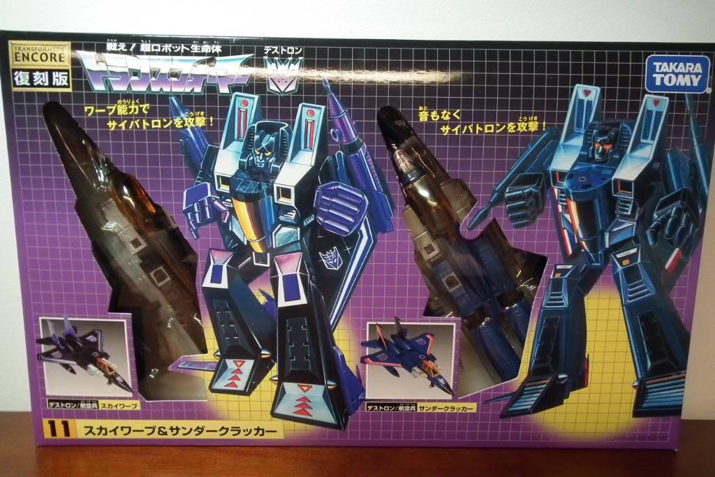 Collection de Braveheart: Venez voir mon musé personnel de Transformers - Page 4 DSCF0856