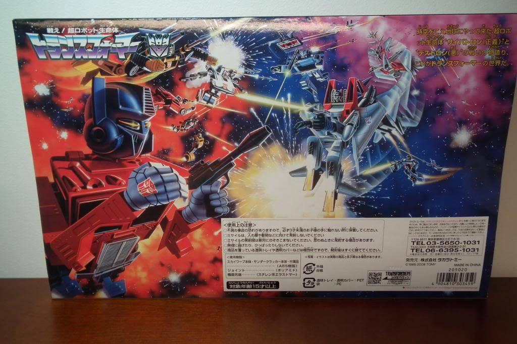 Collection de Braveheart: Venez voir mon musé personnel de Transformers - Page 4 DSCF0858