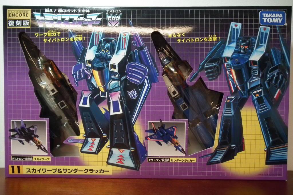 Collection de Braveheart: Venez voir mon musé personnel de Transformers - Page 4 DSCF0861