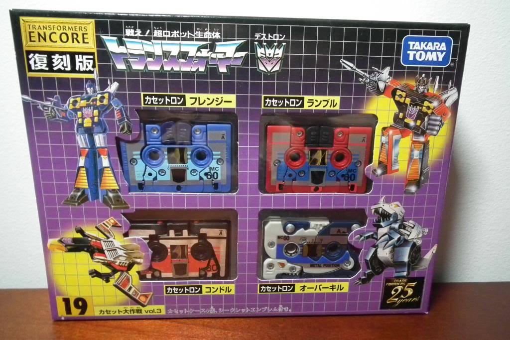 Collection de Braveheart: Venez voir mon musé personnel de Transformers - Page 4 DSCF1903