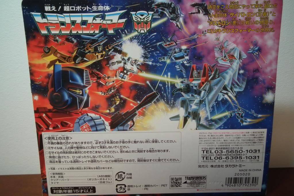 Collection de Braveheart: Venez voir mon musé personnel de Transformers - Page 4 DSCF2264