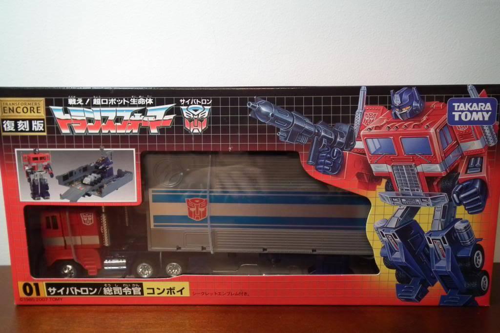 Collection de Braveheart: Venez voir mon musé personnel de Transformers - Page 4 DSCF2267