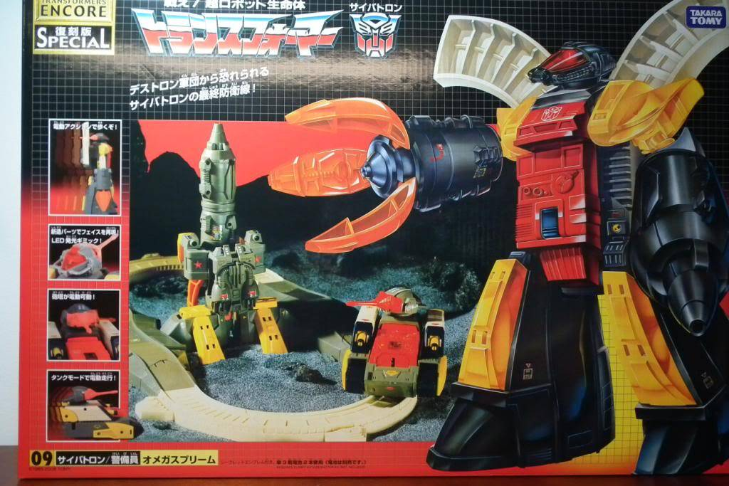 Collection de Braveheart: Venez voir mon musé personnel de Transformers - Page 4 DSCF2376