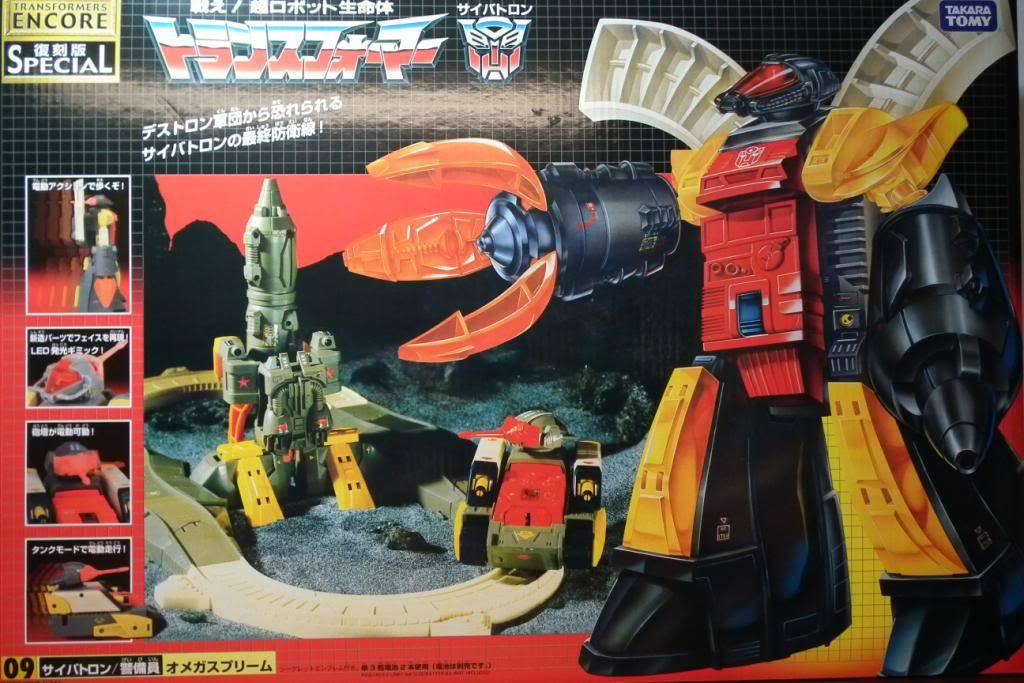 Collection de Braveheart: Venez voir mon musé personnel de Transformers - Page 4 DSCF2377