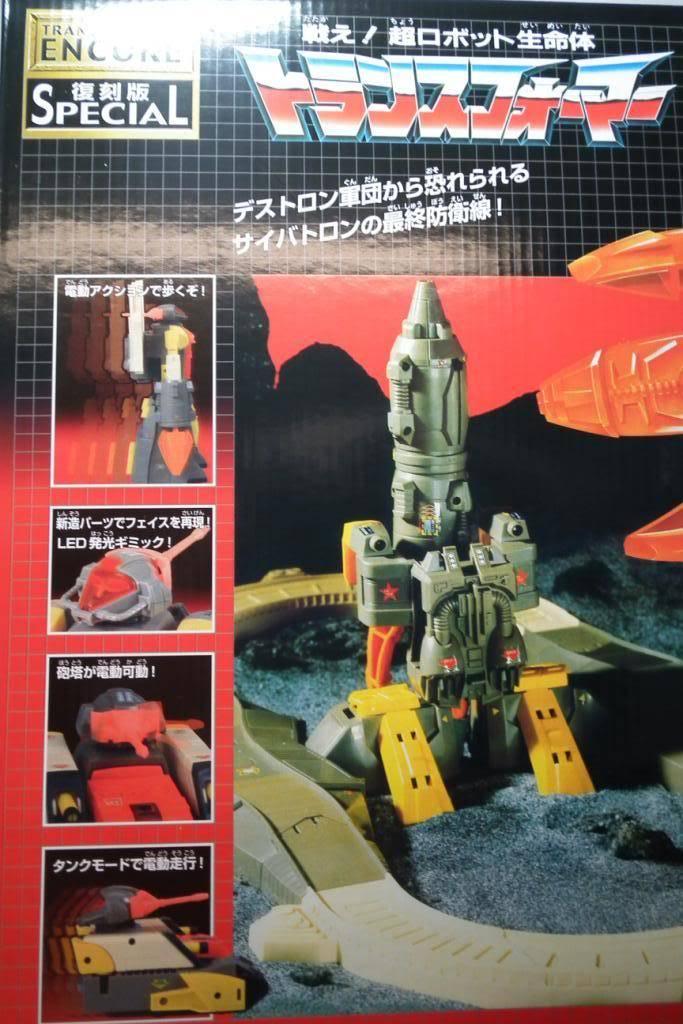 Collection de Braveheart: Venez voir mon musé personnel de Transformers - Page 4 DSCF2378
