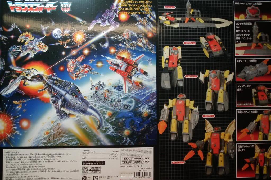 Collection de Braveheart: Venez voir mon musé personnel de Transformers - Page 4 DSCF2380