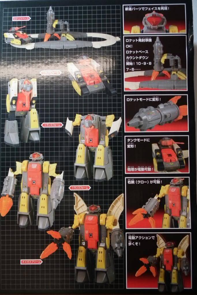Collection de Braveheart: Venez voir mon musé personnel de Transformers - Page 4 DSCF2381