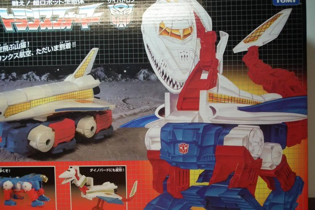 Collection de Braveheart: Venez voir mon musé personnel de Transformers - Page 4 DSCF2404