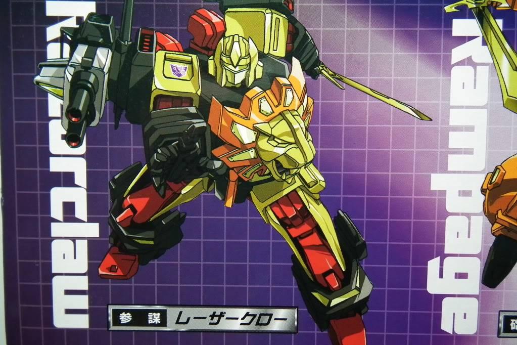 Collection de Braveheart: Venez voir mon musé personnel de Transformers - Page 6 DSCF3960