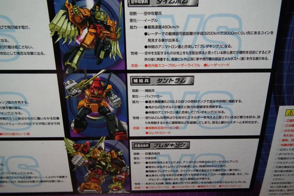 Collection de Braveheart: Venez voir mon musé personnel de Transformers - Page 6 DSCF3972
