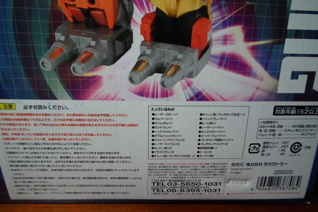 Collection de Braveheart: Venez voir mon musé personnel de Transformers - Page 6 DSCF3973
