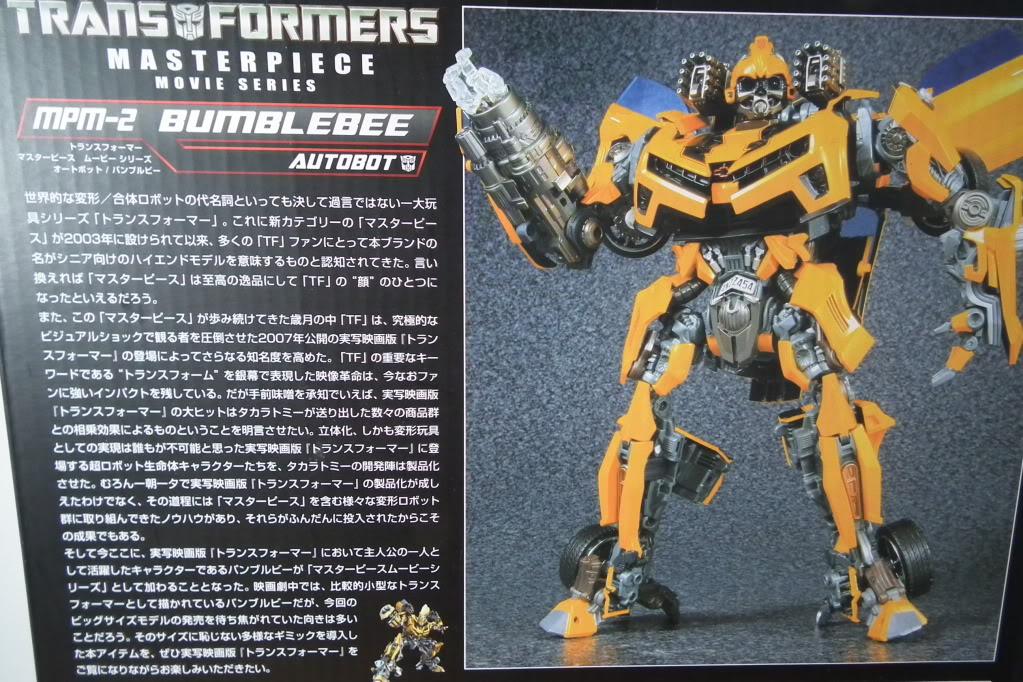 Collection de Braveheart: Venez voir mon musé personnel de Transformers - Page 7 DSCF4955
