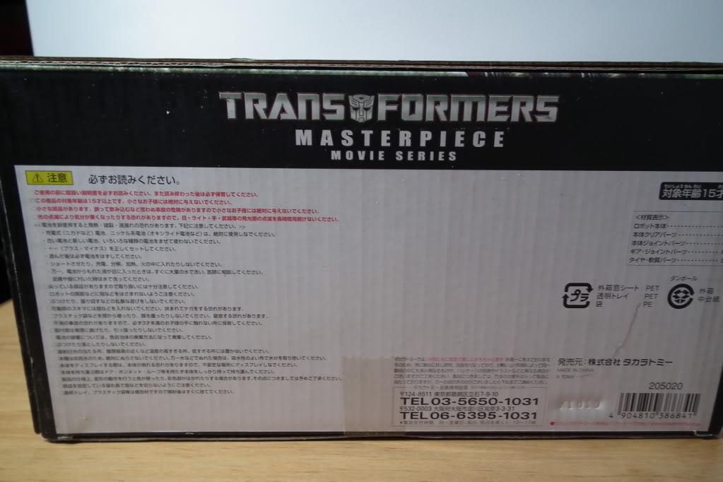 Collection de Braveheart: Venez voir mon musé personnel de Transformers - Page 7 DSCF4959