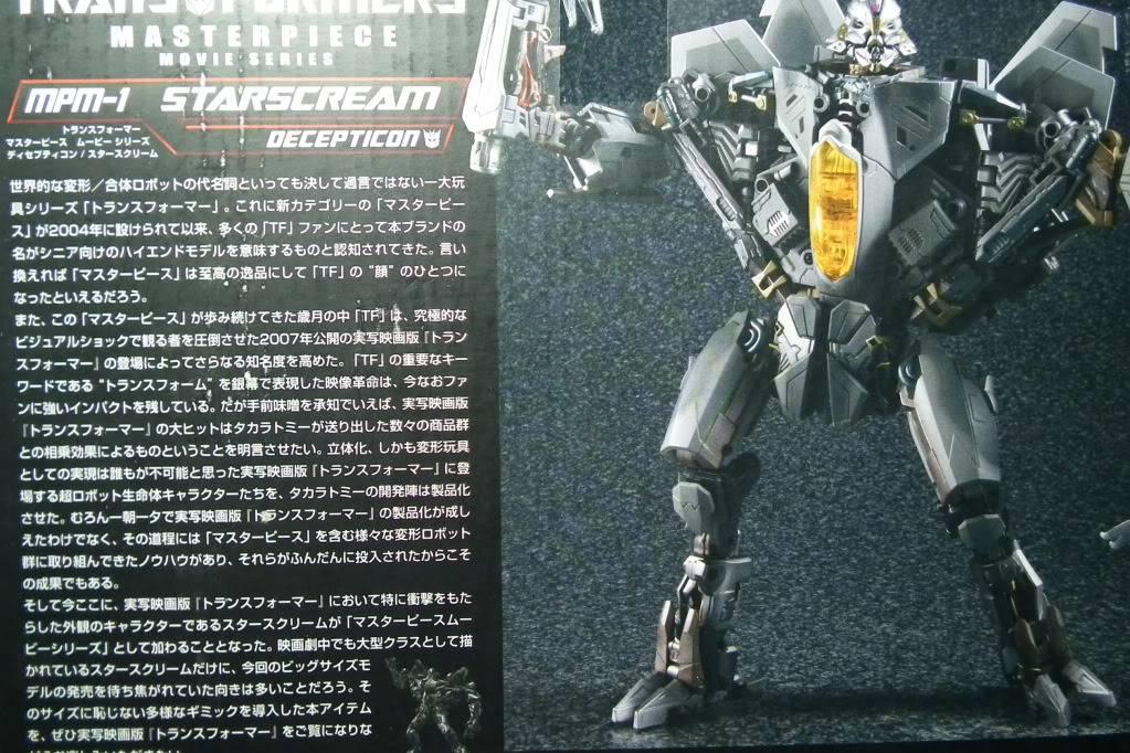 Collection de Braveheart: Venez voir mon musé personnel de Transformers - Page 7 DSCF3997