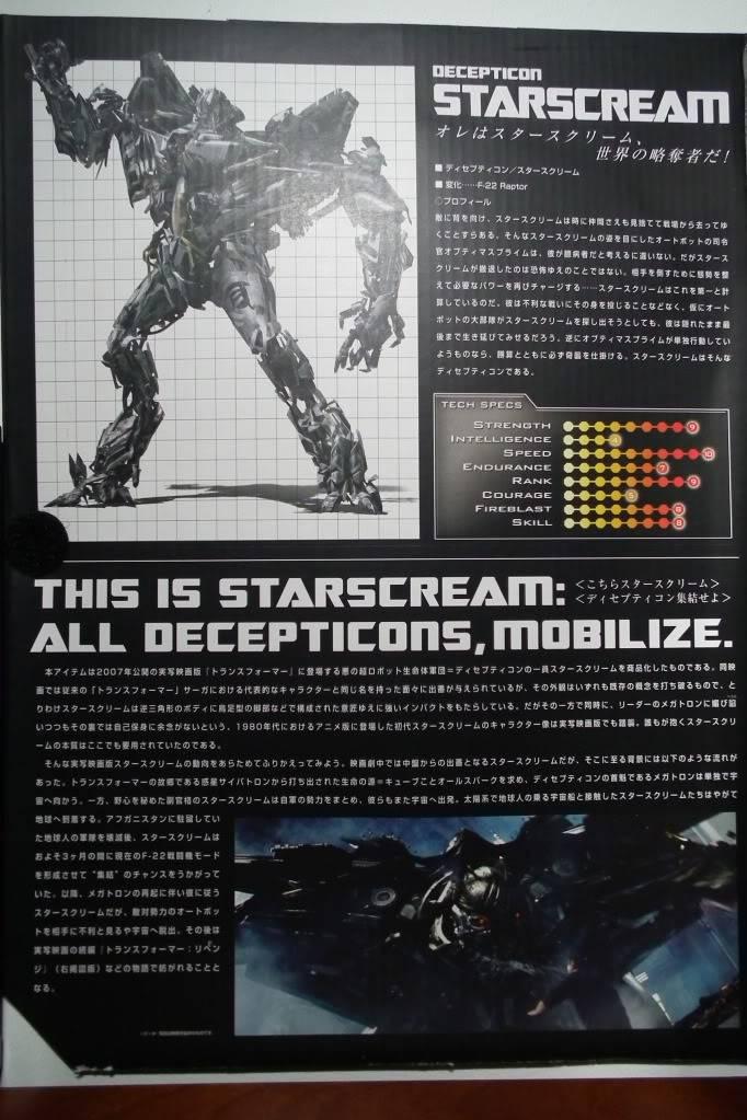 Collection de Braveheart: Venez voir mon musé personnel de Transformers - Page 7 DSCF4003