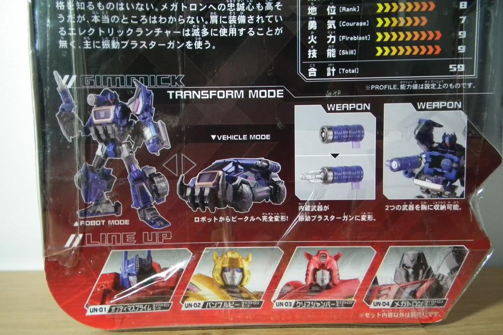 Collection de Braveheart: Venez voir mon musé personnel de Transformers - Page 7 DSCF4917