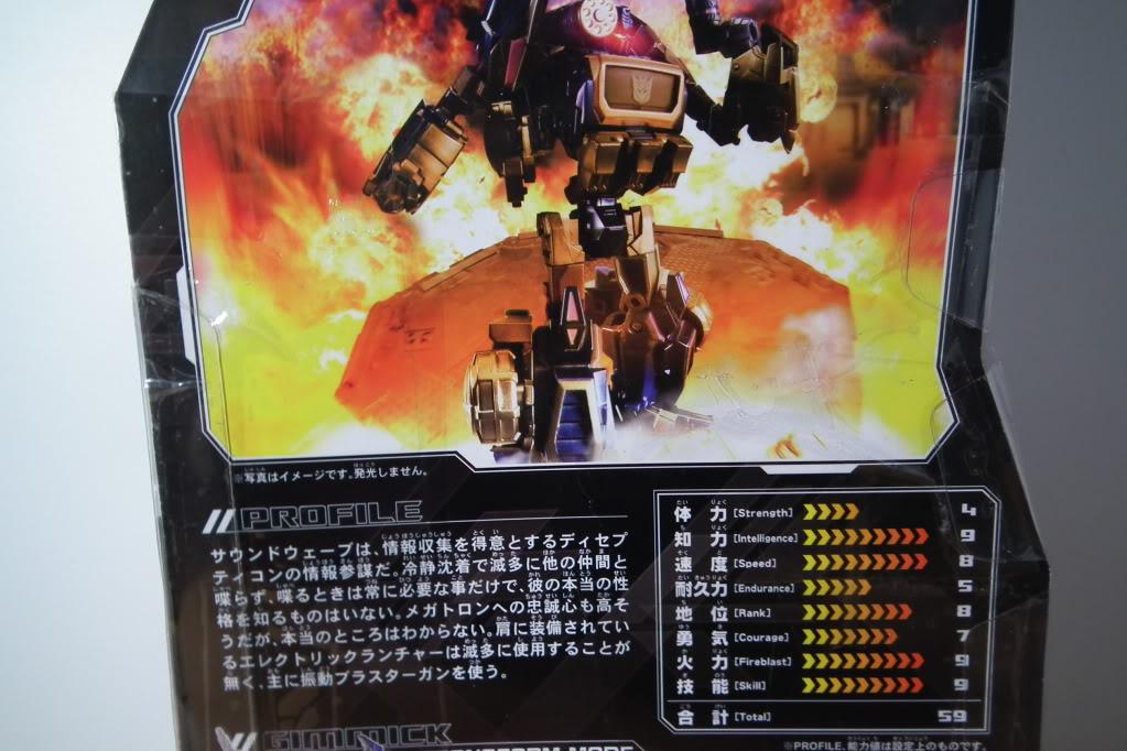Collection de Braveheart: Venez voir mon musé personnel de Transformers - Page 7 DSCF4919