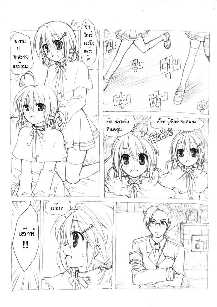 [คลัง] MONO's Gallery อัพ ปกโด K-ON!!(11/12/10) 01