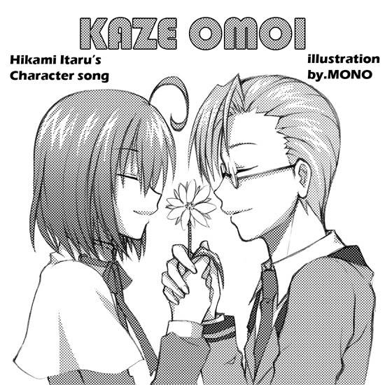 [คลัง] MONO's Gallery อัพ ปกโด K-ON!!(11/12/10) KazeOmoi01