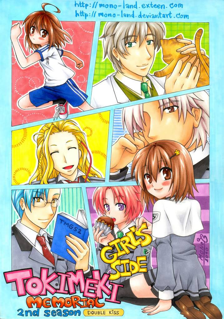 [ FANART ]  Fanart for Anime , Manga , Dojinshi , Games - Page 2 Toki-GS2-Promote