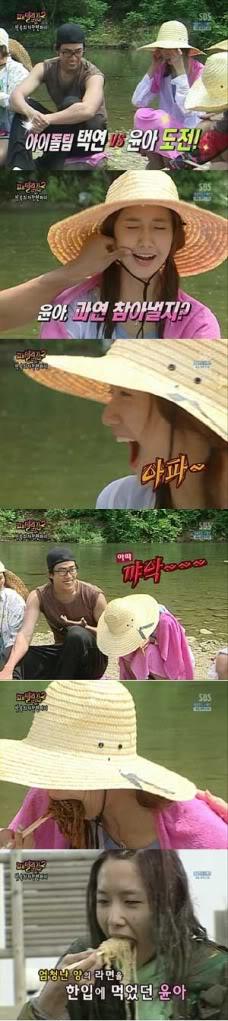 """[13.07.2010][NEWS] Yoona và biệt danh """"Big Mouth"""" tại Family Outing  20100712_jjajangmyun_yoona"""