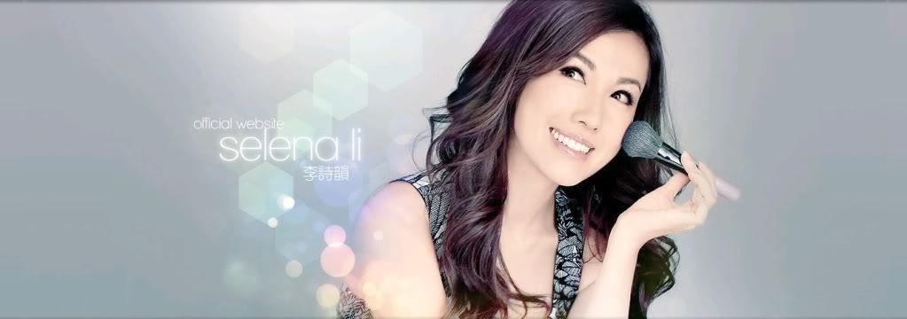 Selena Li TVB Blog