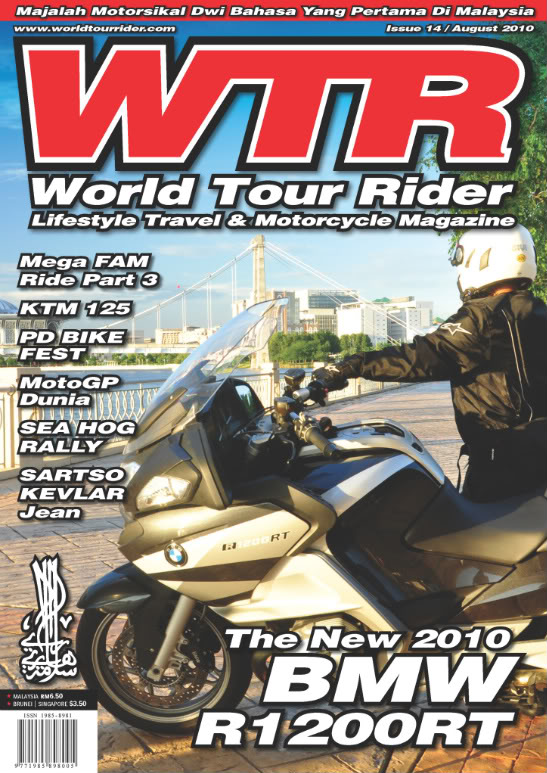 WTR-update! WTR_Cover_Issue14Final