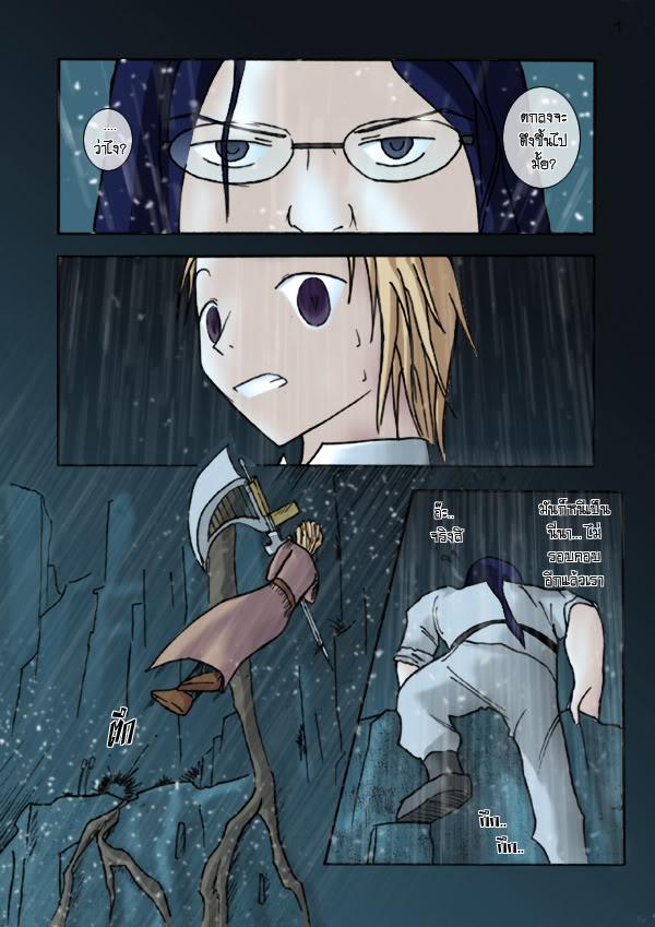 [Kitsune]กระทู้แปะรูป (22/10/2010 - แปะไปเรื่อยๆ.. - หน้า 6) - Page 3 01