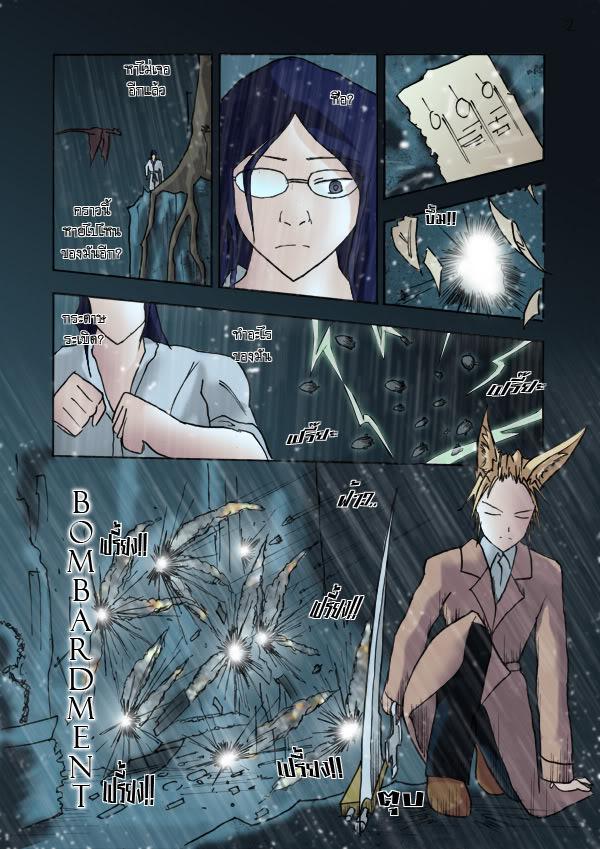 [Kitsune]กระทู้แปะรูป (22/10/2010 - แปะไปเรื่อยๆ.. - หน้า 6) - Page 3 02