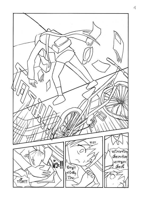 [Kitsune]กระทู้แปะรูป (22/10/2010 - แปะไปเรื่อยๆ.. - หน้า 6) - Page 2 04