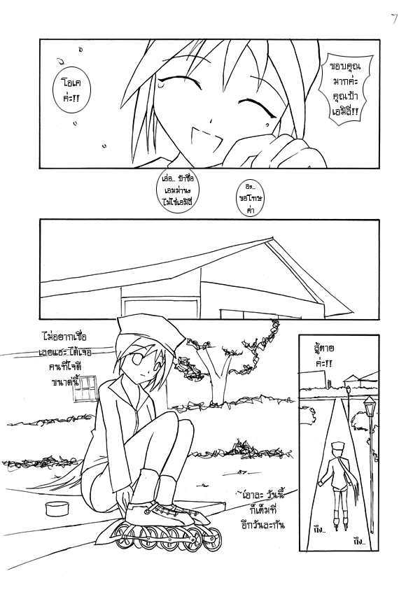[Kitsune]กระทู้แปะรูป (22/10/2010 - แปะไปเรื่อยๆ.. - หน้า 6) - Page 2 07