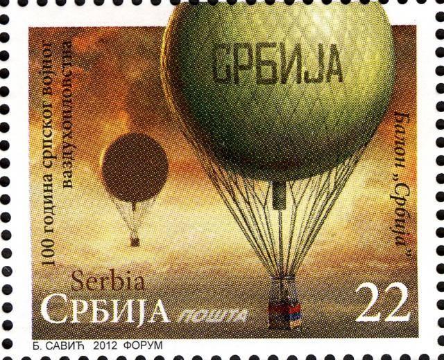 Vazduhoplovi na poštanskim markama RS04012